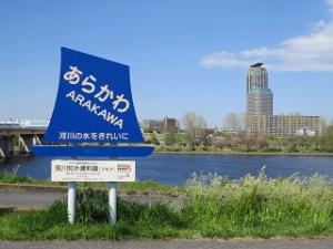 Arakawa-001_2