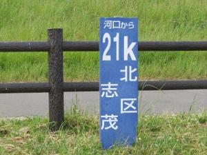 Arakawa-001_3