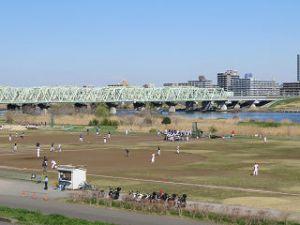 Arakawa-01