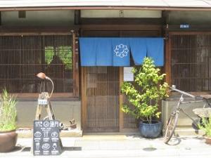 Ikegami-04