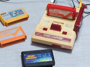 Nintendo-02