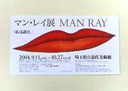 manray.jpg