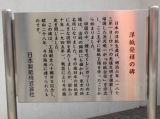 Oji11