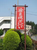 Fuji_aka03