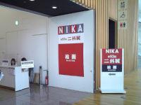 Nika01
