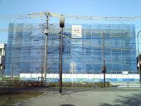 Sekisui04