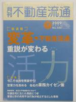 Book29