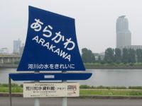 Arakawa30