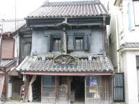 Sawara02