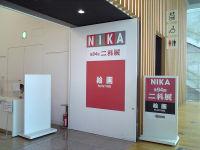 Nika05