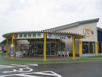 Iwahune01