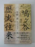 Book35
