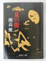 Book36
