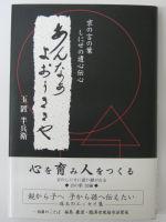 Book37