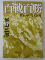 Book38