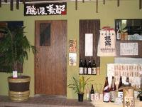 Seigyou06