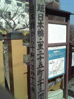 Itabashi02