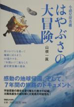 Book57
