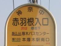 Atugi08