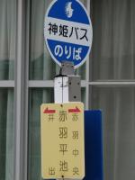Kobe03