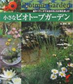 Book67