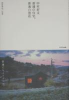 Book75