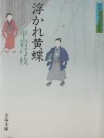 Book76