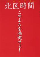 Book200