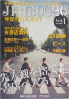 Book77