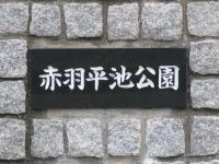 Kobe14