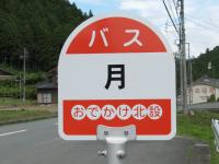 Aichi02