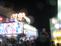 Ajiro_rei1110