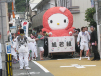 Ajiro_rei1115