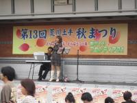Arakawa_aki03