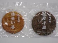 Hato46