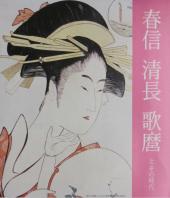 Book101_3