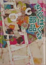 Book106