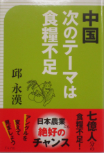 Book107