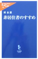 Book110_2