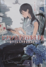 Book112