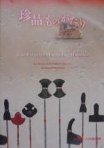 Book114