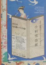 Book1235