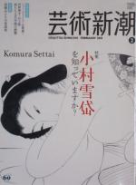 Book124