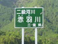 Kihoku05