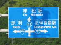 Kihoku07