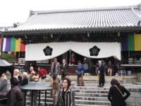 Hodo_kyoto09