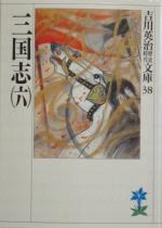 Book129