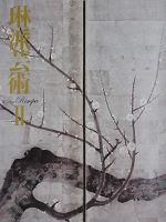 Book130