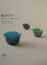 Book132