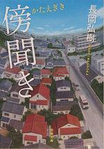 Book138